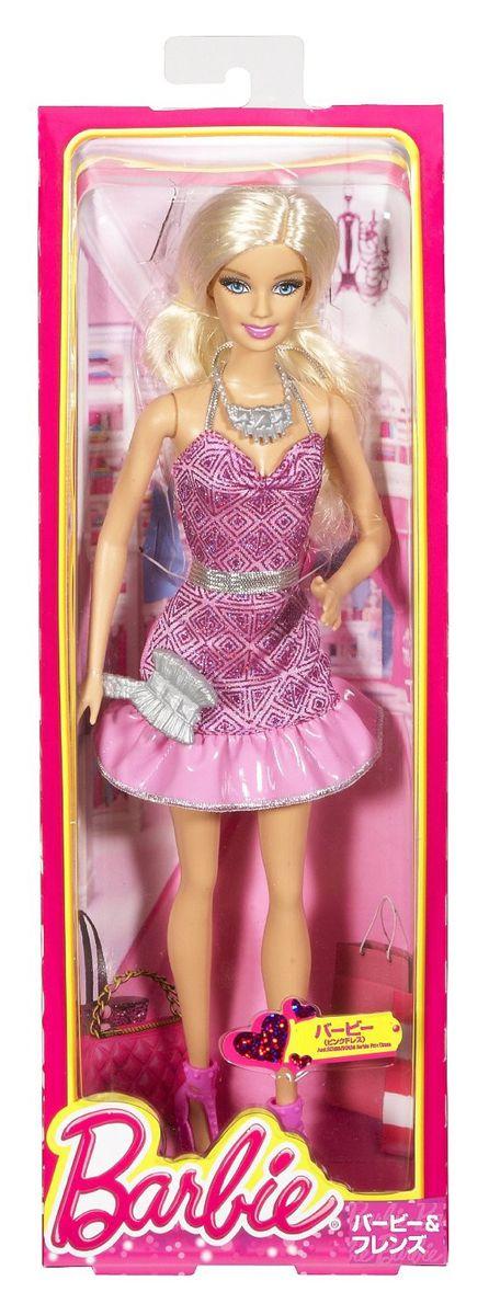 Barbie Core Friend Doll - Glam Party - Teresa in Floral Dress ...  sc 1 st  Takealot.com & Barbie Core Friend Doll - Glam Party - Teresa In Floral Dress | Buy ...