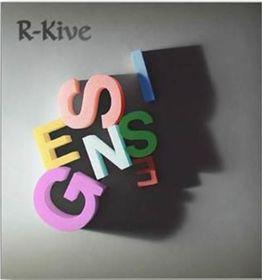 Genesis - R-Kive Greatest Hits (CD)