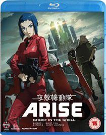 Ghost in the Shell Arise: Borders Parts 1 and 2 (Import Blu-ray)