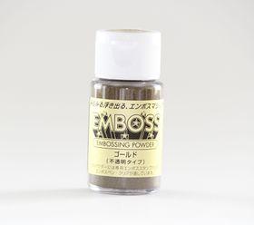 Tsukineko Embossing Powder Gold - 29.5ml