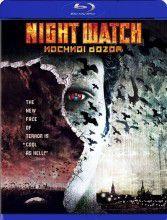 Night Watch - (Region A Import Blu-ray Disc)