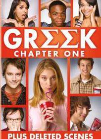 Greek Chapter 1 (DVD)