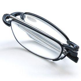 Homemark Now I C Foldable Reading Glasses + 1 Strength