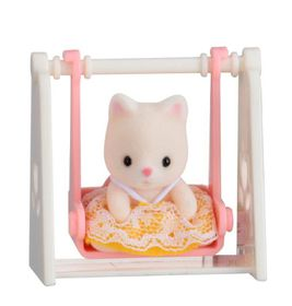 Sylvanian Family Baby Carry Case with Swing - Cat