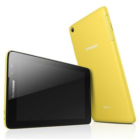 "Lenovo A5500 8"" 3G & WiFi Tablet and Cover - Yellow"