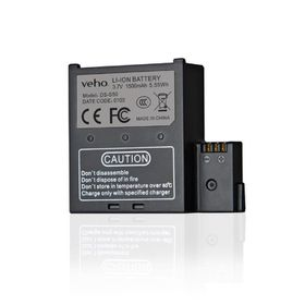 Veho Spare Battery