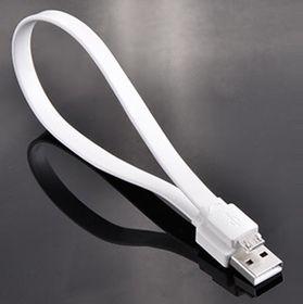 UGreen 1m USB2.0 A to Micro B