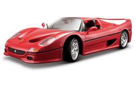 Bburago 1/18 Ferrari F50