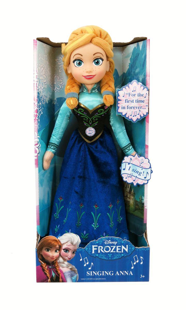 Disney Frozen Anna Talking Doll Disney Frozen Anna Talking Doll