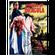 Horror of Dracula - (Region 1 Import DVD)