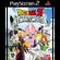 Dragon Ball Z: Infinite World (PS2 Platinum)