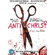 Antichrist - (Import DVD)