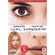 Girl Interrupted - (Import DVD)
