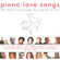 Piano Love Songs - Various Artists (CD)