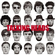 Talking Heads - Best Of Talking Heads (CD)