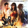 Soundtrack - Step Up 2: The Streets (CD)
