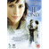 If Only (2004) - (DVD)