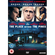 Place Beyond The Pines (DVD)