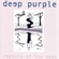 Deep Purple - Rapture Of The Deep (CD)