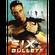 6 Bullets (DVD)