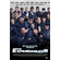 Expendables 3 (DVD)