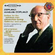 Copland - Copland Conducts Copland - Expanded (CD)