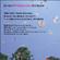 The Post-War Revival - Various Artists (CD)