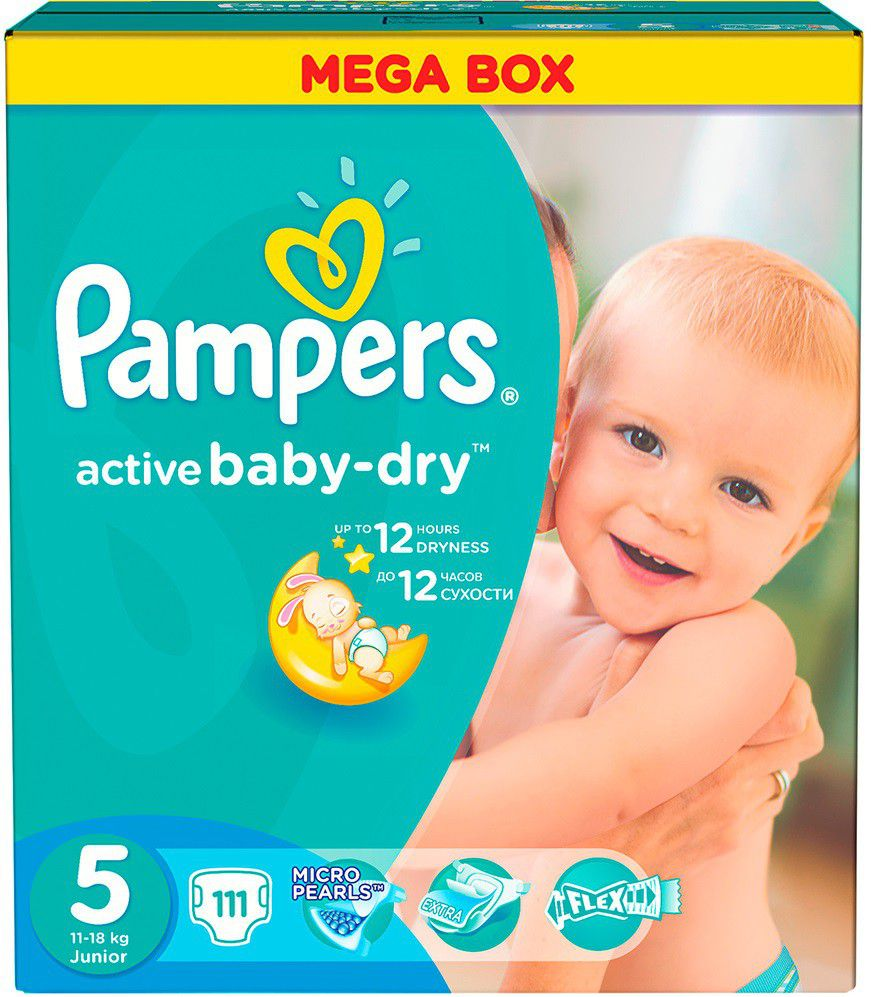 Pampers 5+