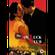 The Joy Luck Club (1993) - (DVD)