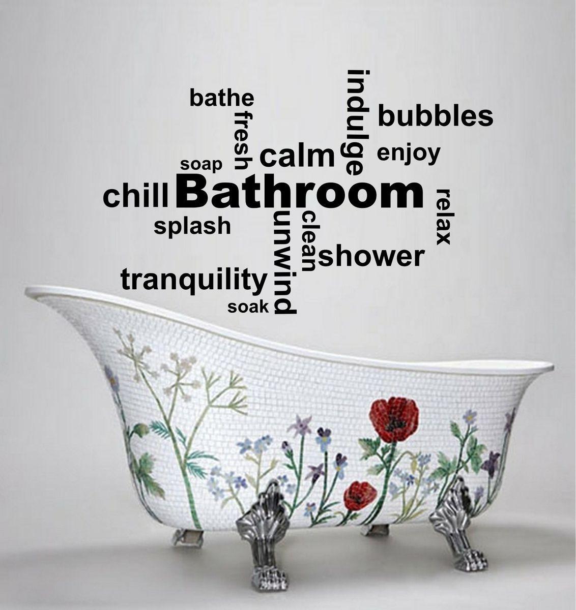 Vinyl Lady Bathroom Inspirational Words Wall Art Stickers   Black