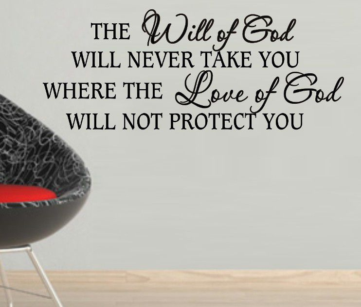 Vinyl lady will of god inspirational christian quote wall art sticker black