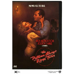 Postman Always Rings Twice - (Region 1 Import DVD)