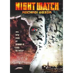 Night Watch - (Region 1 Import DVD)