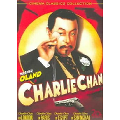 Charlie Chan Collection Vol 1 - (Region 1 Import DVD)