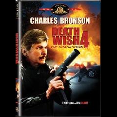 Death Wish 4:Crackdown - (Region 1 Import DVD)