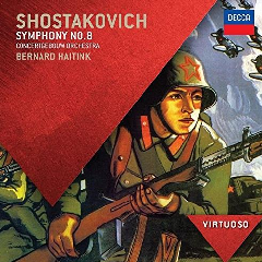 Virtuoso / Shostakovich - Symphony No.8 (CD)
