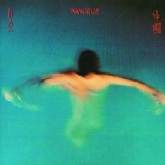 Vangelis - China (CD)