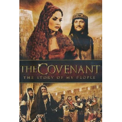 Covenant:Story of My People - (Region 1 Import DVD)