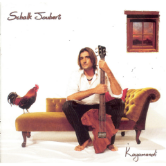 Joubert Schalk - Kayamandi (CD)