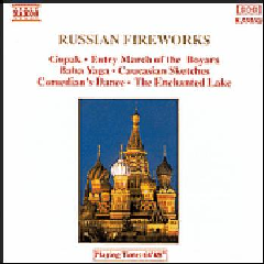 Russian Fireworks - Various Artists (CD)