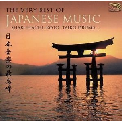 Very Best Of... [japan] - Very Best Of Japanese Music (CD)