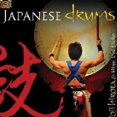 Hirota, Joji / Hiten Ryu Daiko - Japanese Drums (CD)