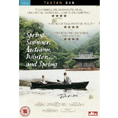 Spring, Summer, Autumn, Winter... and Spring - (Import DVD)