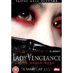 Lady Vengeance - (Import DVD)