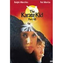 Karate Kid 3 - (Import DVD)