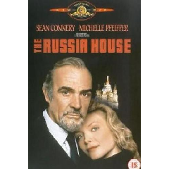 The Russia House - (Import DVD)