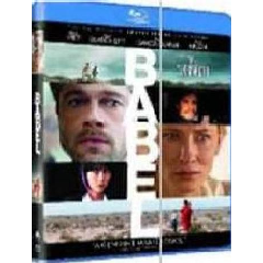 Babel - (Import Blu-ray Disc)