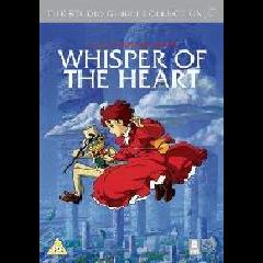 Whisper of the Heart (DVD)
