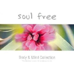 Soul Free - Various Artists (CD)