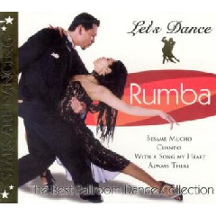 Let's Dance - Rumba - Various Artists (CD)